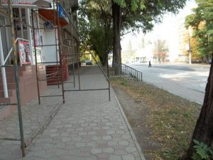 Street in Donetsk Ukraine