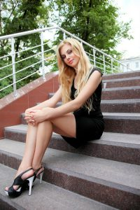 Contact Ukrainian Girls Ukrainian Online